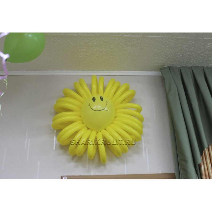 Солнышко из шариков